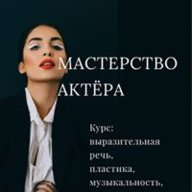 Руслана Викторовна